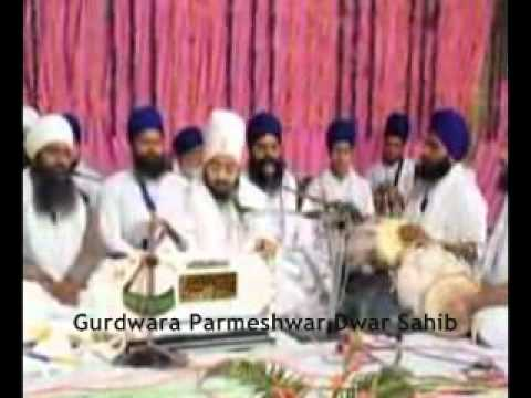 Salok Bhagat Kabir Ji (13 to 24) Sant Baba Ranjit Singh Ji (Dhadrian Wale) Part 1