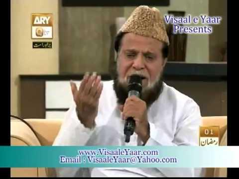 URDU NAAT( Qurban Main Un Ki)SIDDIQ ISMAIL IN QTV.BY   Naat E Habib