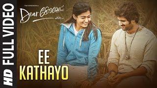 Ee Kathayo Video Song - Dear Comrade Malayalam  Vijay Deverakonda  Rashmika  Bharat Kamma