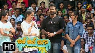 Jill Jill Jiga 22-03-2016 | E tv Jill Jill Jiga 22-03-2016 | Etv Telugu Show Jill Jill Jiga 22-March-2016