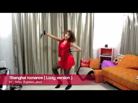 Orange caramel Shanghai Romance  cover dance  [Lizzy ver.]
