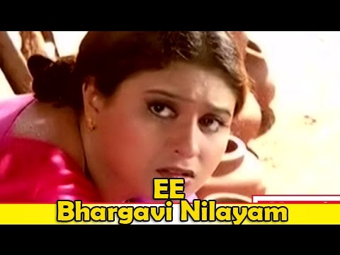 Malayalam Movie - Ee Bhargavi Nilayam - Part 6 Out Of 30 [Vani Viswanath,Suresh Krishna]