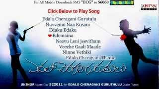 Edalo Cheragani Guruthulu Movie Promo Songs Jukebox