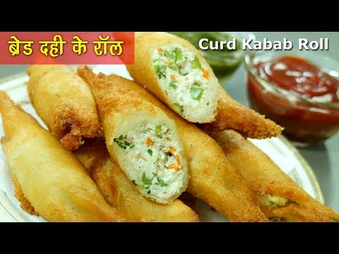 Dahi ke kabab tea time 0000 play eggcellentrecipes bread curd fire roll dahi bread rolls dahi ke kabab forumfinder Images