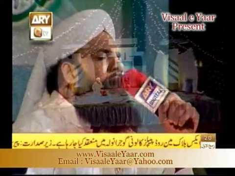 URDU NAAT(Aye Sabz Gunbad)IMRAN SHEIKH QADRI.BY   Naat E Habib