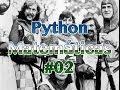 02 Python y Matemáticas. La biblioteca Math