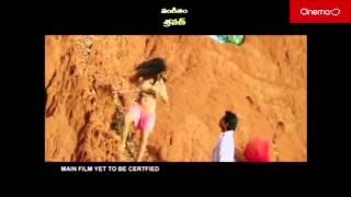 Cinemaki Veladam Randi Promo