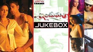 Indumathi Jukebox