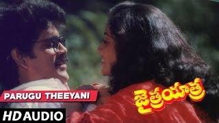 Parugu Theeyani Full Song || Jaithra Yathra