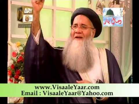 Urdu Kalam( Ashra e Rehmat Mubarak)Abdul Rauf Rufi In Qtv.By  Naat E Habib