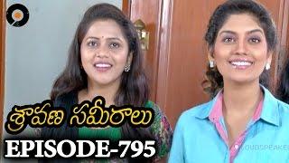Sravana Sameeralu 16-06-2016 | Gemini tv Sravana Sameeralu 16-06-2016 | Geminitv Telugu Episode Sravana Sameeralu 16-June-2016 Serial