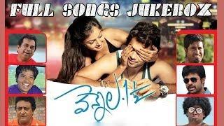 Vennela One and Half Movie Full Songs Jukebox