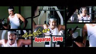 Apparao - John Apparao 40 Plus