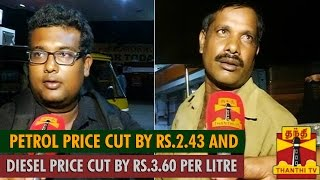 Watch Petrol Price Cut by Rs 2.43 per Litre and Diesel Price Cut by Rs 3.60 per Litre  Thanthi tv News 01/Aug/2015 online