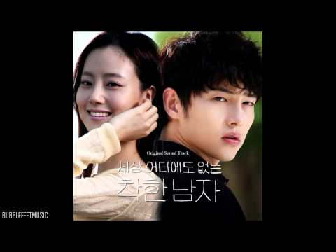 Really (OST. Innocent Man)