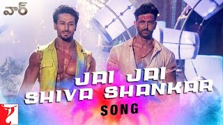 Jai Jai Shiva Shankar Song | War