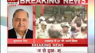 Mulayam slams Akhilesh supporters