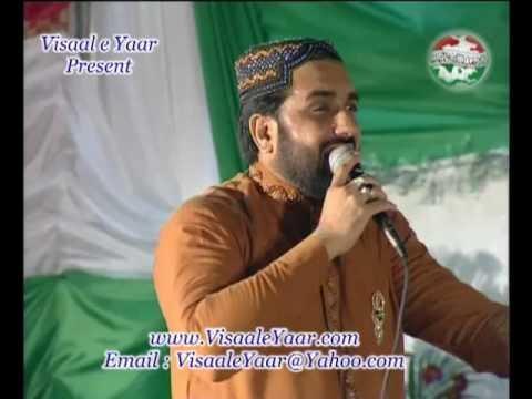 Punjabi Naat(Huzoor Da Aye)Qari Shahid Mahmood In Dubai.By   Naat E Habib