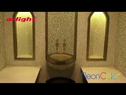 Светодиодное освещение в хамаме
