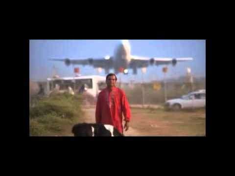 Runway-Bangla Movie Trailer