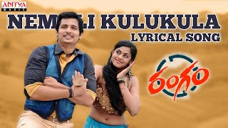 Nemali Kulukula Song - Rangam