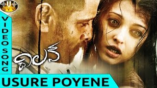 Usure Poyene Video Song || Villain