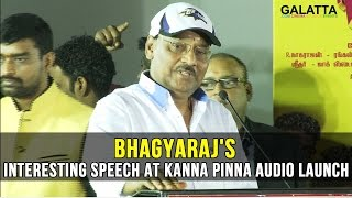 Bhagyaraj's interesting speech at Kanna Pinna audio launch Kollywood News 26-08-2016 online Bhagyaraj's interesting speech at Kanna Pinna audio launch Red Pix TV Kollywood News