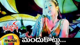 Badmash Telugu Movie Songs - Badmash