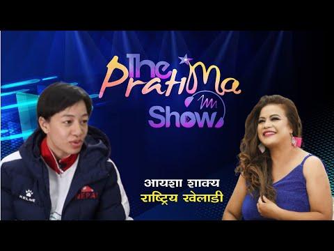 The Pratima Show_Ayasha Shakya – 2