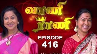 Vani Rani Serial 01-08-2014 Online Vani Rani Sun tv  Serial August-01