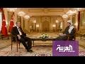 هل يسلم أردوغان الإخوان المطلوبين؟