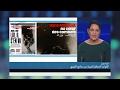 استعادة جامع النوري.. نهاية تنظيم -الدولة الإسلامية-؟!!  - نشر قبل 19 ساعة
