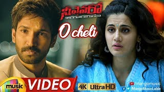 O Cheli Full Video Song  | Neevevaro