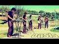 Grupo OASIS 2014)- Emfermo de Amor }Cumbia Sureña 2014('Primicia 2014