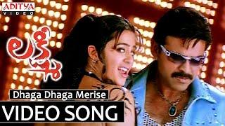 Dhaga Dhaga Song - Lakshmi