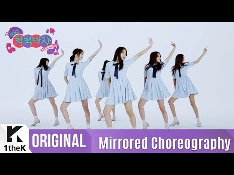 Summer Rain (Choreography 1theK Dance Cover Contest)