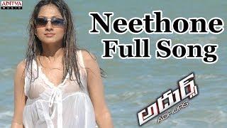 Neethone Full Song II Adhurs