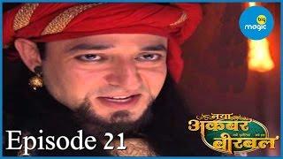 Episode - 21