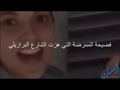 فيديو: شاهد حقيقة اصابة نيمار بعد فضيحة الممرضة