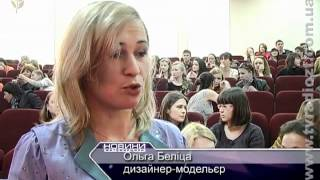 Королева красоты Житомирского института медсестринства