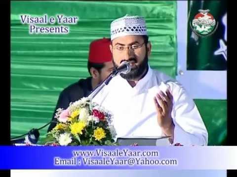Urdu Naat(Khuda Ke Karam Se)Qari Asif In Dubai.By  Naat E Habib