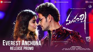 Everest Anchuna Song Release Promo - Maharshi