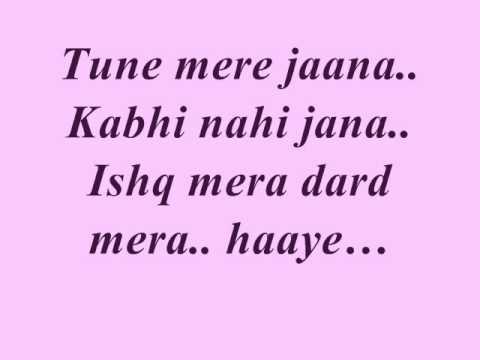 Emptiness:Rohan Rathore, Karaoke (tune mere jaana kabhi nahi jana..) - Female Version