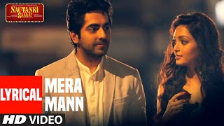 Mera Mann Kehne Laga Full Song With Lyrics
