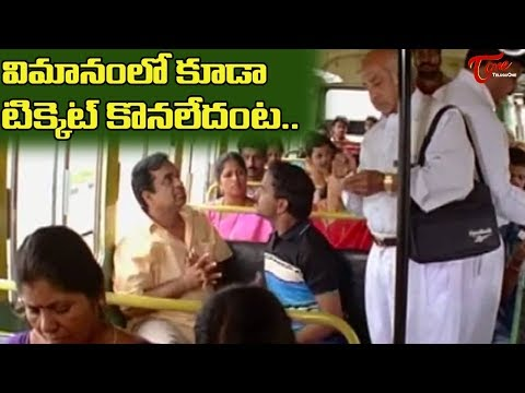 Back to Back Comedy Scenes