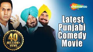 New Punjabi Movies  Jaswinder Bhalla, Binnu Dhillon, B N Sharma  Latest Punjabi Comedy Movie
