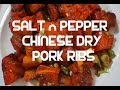 Salt & Pepper Dry Pork Ribs Recipe - Asian Chinese Cooking