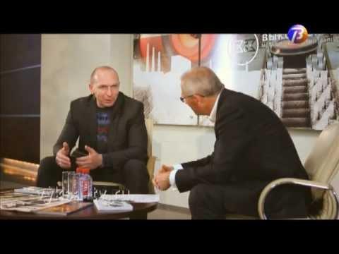 Филиппов С.В: «Наша цель — стать лидерами»
