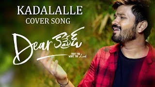 Kadalalle Cover Song || Dear Comrade