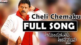 Cheli Chemaku Full Song - Aadavari Matalaku Ardhalu Veruley